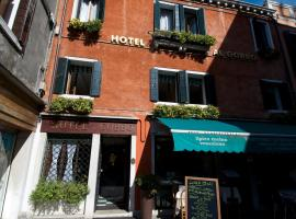 NH Venezia Rio Novo, ξενοδοχείο στη Βενετία