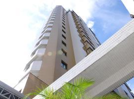 Brasília Santana Gold Flat, apartman u gradu Sao Paulo