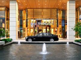 Kempinski Hotel Chongqing, hotel in Chongqing