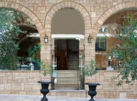 Elizabeth Hotel, hotel near Eleftherios Venizelos Airport - ATH, Athens