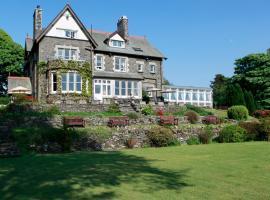 Sawrey House Hotel & Restaurant, hotel near Lake Windermere, Near Sawrey