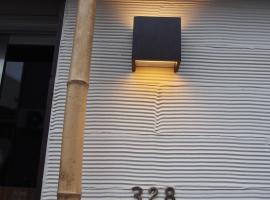 328 Hostel & Lounge, hostel in Tokyo