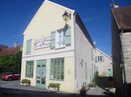Logis Auberge De L'Omois, hôtel à Baulne-en-Brie