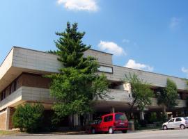Хотел Дом на Учения-БАН, хотел близо до Метростанция Младост 1, София