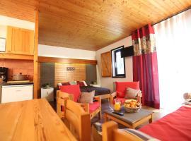 Village Club Les Tavaillons, hôtel aux Carroz d'Arâches