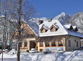 Penzion Slnecny Dom, privát v Tatranskej Lomnici