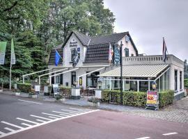 De Arcense Herberg, hotel in Arcen