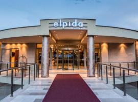 Elpida Resort & Spa, ξενοδοχείο στις Σέρρες