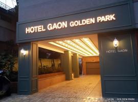 Hotel Gaon Golden Park Dongdaemun, hotel near Dongdaemun Market, Seoul
