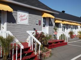 Motel Appartements le Saint-Patrick, motel à Sainte-Flavie