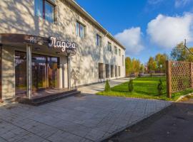 Ladoga Hotel, hotel in Petrozavodsk