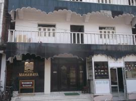 Hotel Mahamaya, hotel in Bodh Gaya