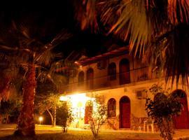 Olympos Yavuz Hotel, отель в городе Чиралы