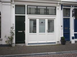 B&B Chez Cho, hotel near Utrecht University, Utrecht