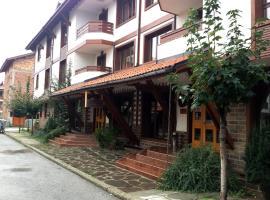 Хотел Френдс, хотел близо до Църква Света Троица, Банско
