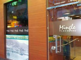 The Shai Red Hotel - formerly Mingle in The Shai, hotel in Hong Kong