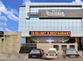 Hotel Krishnam, hotel in Vrindāvan
