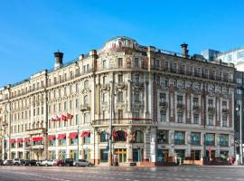 Hotel National, a Luxury Collection Hotel in Moscow, hotel near Red Square, Moscow