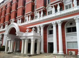 Suda Palace, hotel near Chatuchak Weekend Market, Bangkok