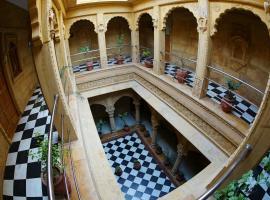 Hotel Helsinki House, hotel in Jaisalmer