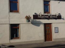 Station Hotel, hotel near Elgin Cathedral, Hopeman