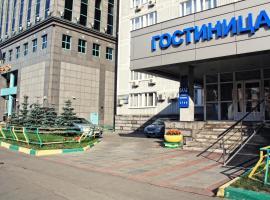 WALS Hotel, hotel near Paveletskaya Metro Station, Moscow