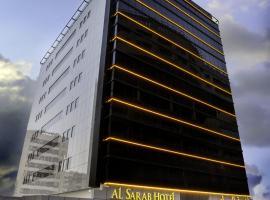 Al Sarab Hotel, hotel in Dubai