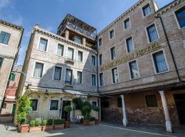 Ai Due Fanali, hotel near Piazzale Roma Vaporetto Stop, Venice