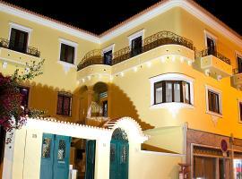 OC Salon Charm Hostel & Suites, hôtel à Aveiro