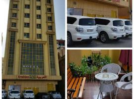 Arabian Hotel Apartments, hotel near Sharjah Paintball Park, Ajman