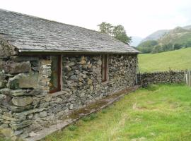 Fisher-gill Camping Barn, hostel in Thirlmere