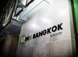 C U Inn Bangkok, hotel near Chatuchak Weekend Market, Bangkok