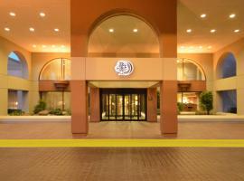 DoubleTree by Hilton Newark-Fremont, hotel in Newark
