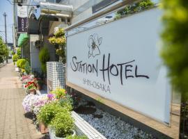 Shin-Osaka Station Hotel Annex, hotel near Water Service Memorial Museum, Osaka