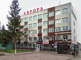 Avrora Hotel, hotel in Novosibirsk