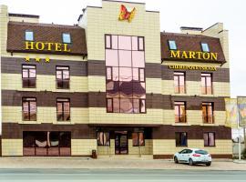 Гостиница Мартон Череповецкая, отель в Волгограде