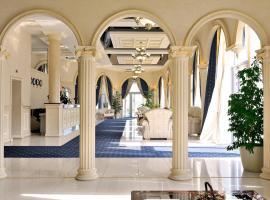 Парк Отель Ставрополь, отель в Ставрополе