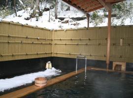 Yumoto Onsen OharaSansou, hotel near Sanzen-in Temple, Kyoto