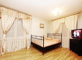 ApartLux Kuzminki, hotel in Moscow