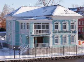 Biblioteka Boutique Hotel, hotel in Vologda