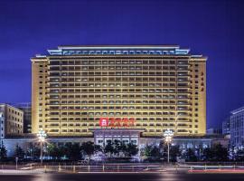 Beijing Hotel, hotel near Forbidden City, Beijing