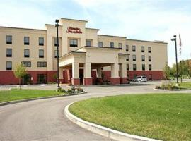 Hampton Inn & Suites Dayton-Airport, hotel in Englewood