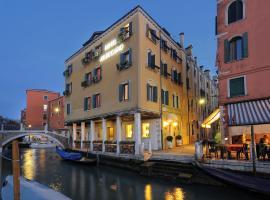Hotel Arlecchino, hotel near Piazzale Roma Vaporetto Stop, Venice