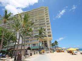 Castle Waikiki Shore Beachfront Condominiums, vacation rental in Honolulu