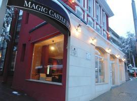 Magic Castle Sofia, отель в Софии