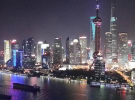 Shanghai Bund South China Harbour View Hotel, hotel near Shanghai World Financial Centre SWFC, Shanghai