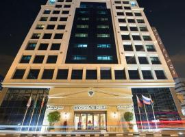 Moscow Hotel, hotel near Al Rigga Metro Station, Dubai