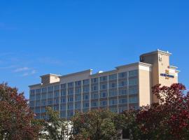 Metro Points Hotel Washington North, hôtel à New Carrollton