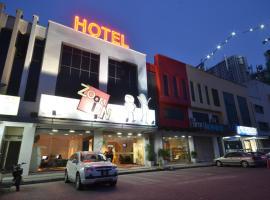 Zoom Inn Boutique Hotel - Danga Bay Johor, hotel in Johor Bahru