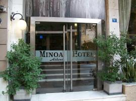 Minoa Athens Hotel, hotel near National Archaeological Museum of Athens, Athens
